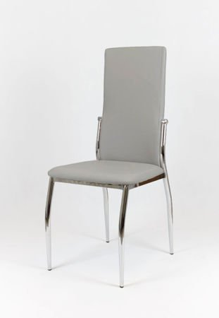 SK DESIGN KS004 GREY Synthetic lether chair with chrome rack