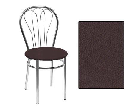 SKN Jowisz Venge Chair, Chrome Legs