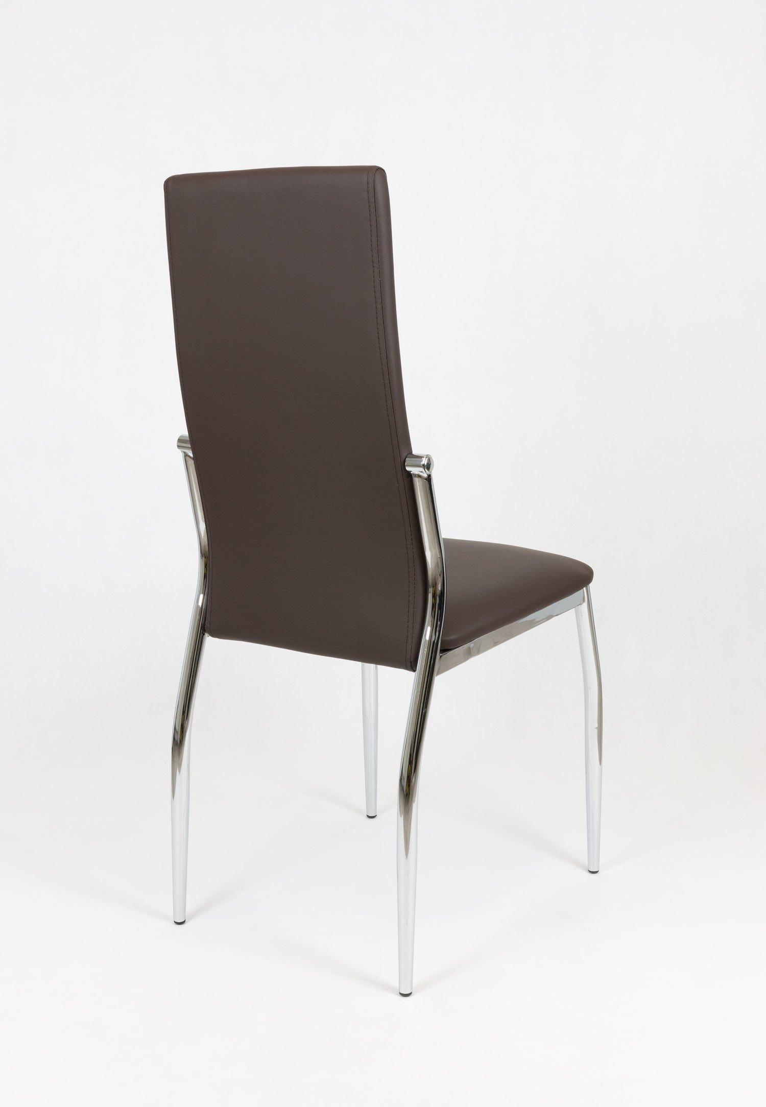 sk design ks004 braun grau kunsleder stuhl mit chromgestell braun sonderangebote angebot. Black Bedroom Furniture Sets. Home Design Ideas